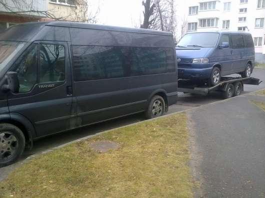 Перевозка автомобиля и пассажиров