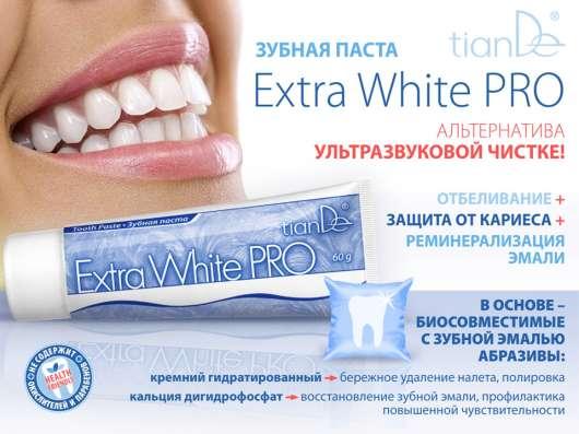 Зубная паста Extra White PRO