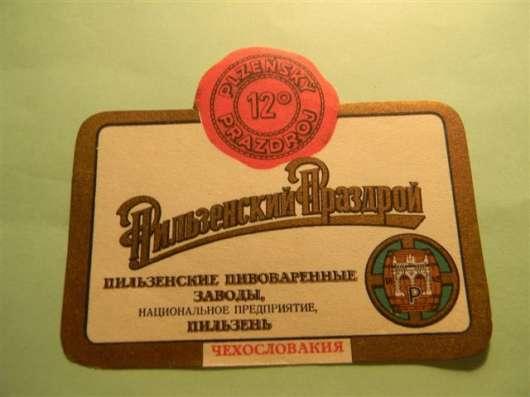 Этикетки разные:Чешское пиво-2, Ликер-1, Сов.шам-1, Водки-3 в г. Ереван Фото 4
