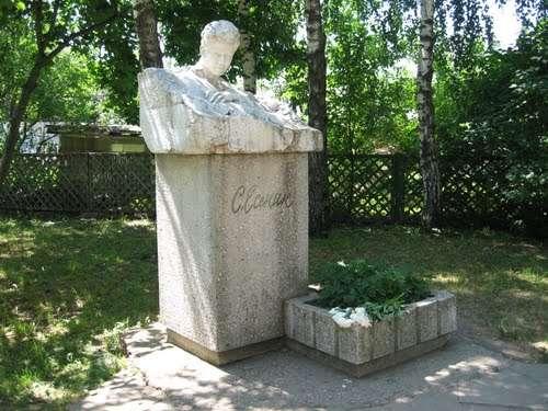 Продам земельный участок в Константиново в Рязани Фото 1