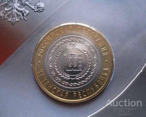 Комплект монет в Перми Фото 2
