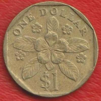 Сингапур 1 доллар 1997 г.