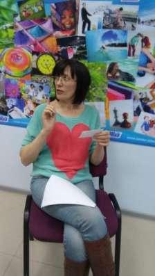 Программа Break Free - снятие барьеров при изучении английского языка в г. Усть-Каменогорск Фото 2