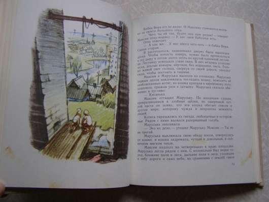Радий Погодин РАССКАЗЫ (книга для детей) цв. иллюстрации в Москве Фото 3