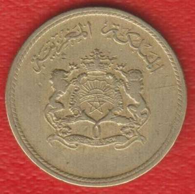 Марокко 10 сантимов 1974 г.