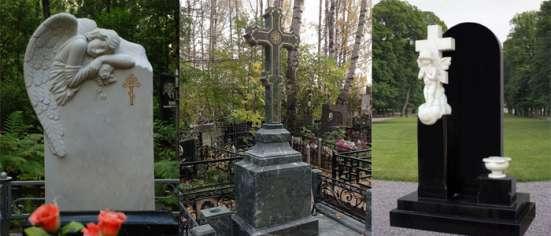 Благоустройство мест захоронений в Барнауле Фото 3