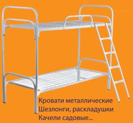 Кровати двухъярусные железные Строитель металлическая, матрасы ватные, подушки, одеяла, белье постельное эконом