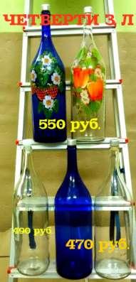 Бутыли 22, 15, 10, 5, 4.5, 3, 2, 1 литр в Ставрополе Фото 5