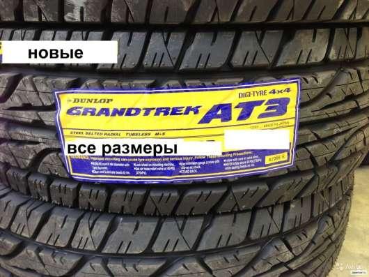 Новые комплекты Dunlop ат3 265 60 r18