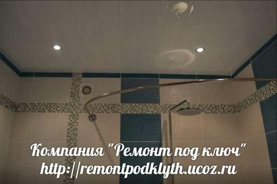 Комплексный ремонт ванной комнаты и санузла «под ключ»!