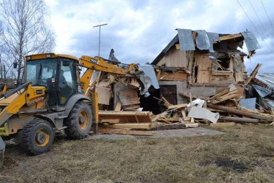 Снос зданий, домов, сараев, пристроек, вывоз мусора