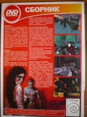 Сборники компьютерных игр на DVD дисках в Москве Фото 4