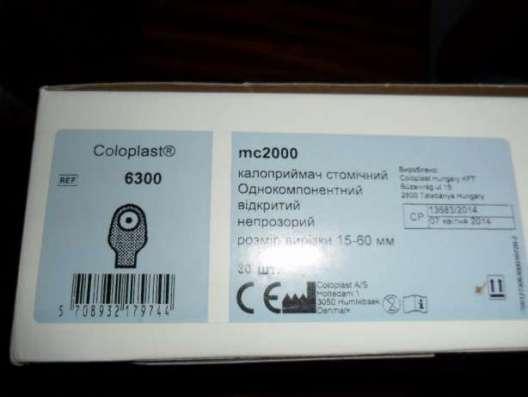 Калоприемники Coloplast 6300