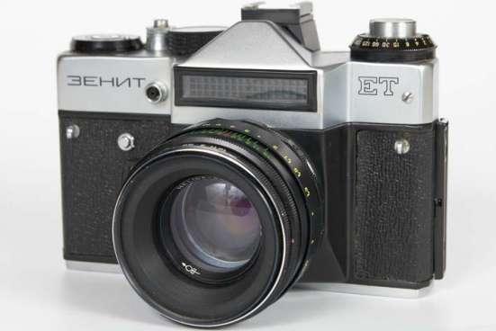 Фотоаппарат + экспонометр
