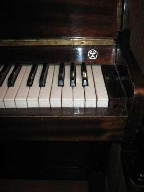 Фортепиано Лирика
