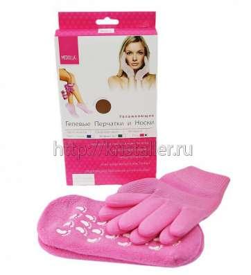 Гелевые  спа -носочки и перчатки