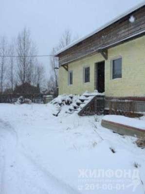 Дом, Новосибирск, с/о Молодость, 200 кв. м