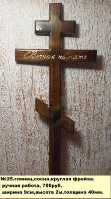 Кресты Элитные от производителя в Армавире Фото 2