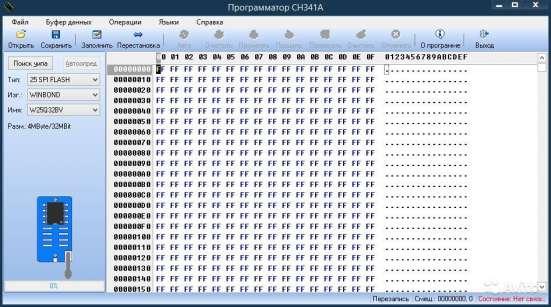 USB Программатор 24-25 серии flash памяти и eeprom