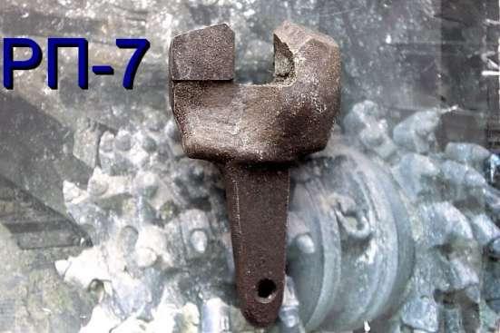Куплю резец РП-7