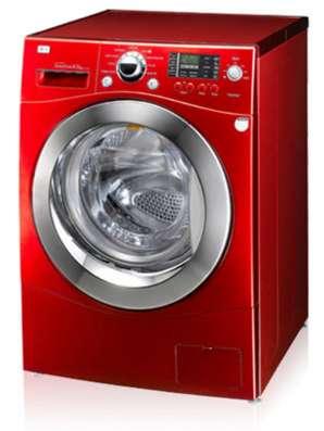 Ремонт стиральных машин - Днепр-RSC