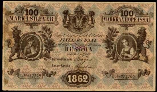 Куплю старые банкноты России СССР в Москве Фото 2