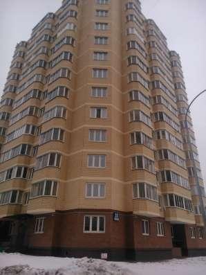 Продается 1 к. кв.46,3 кв. м. 4/9 дома. ЖК«Новоснегиревский»