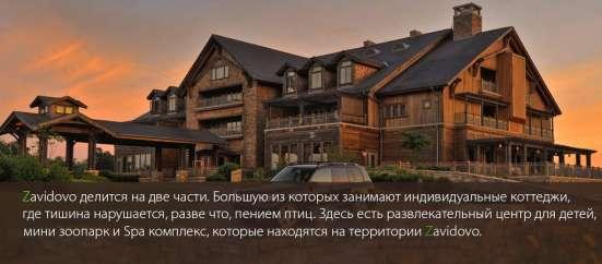 Продаю участок в курортной зоне, Зеленоградский район