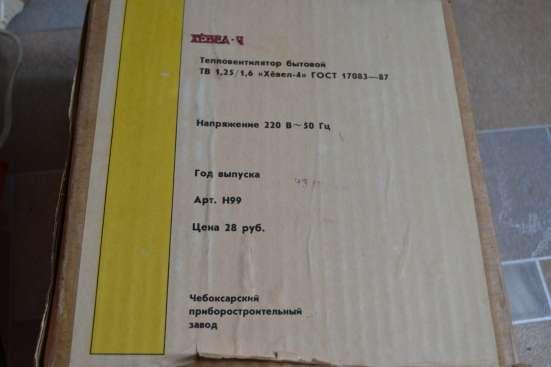 Электротепловентилятор Хевел-4