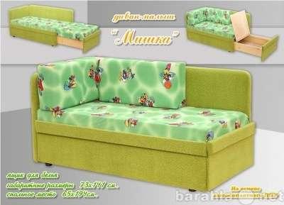 Детские диванчики в Москве Фото 3