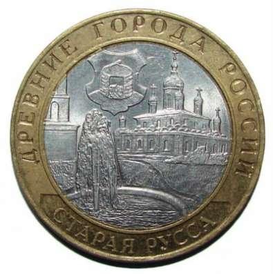 10 рублевые монеты(Большие). Города. в Омске Фото 2