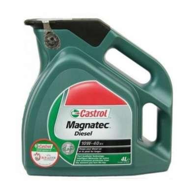 автозапчасти CASTROL MAGNATEC 5W40