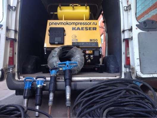 Аренда компрессора с бетоноломами в Москве и области