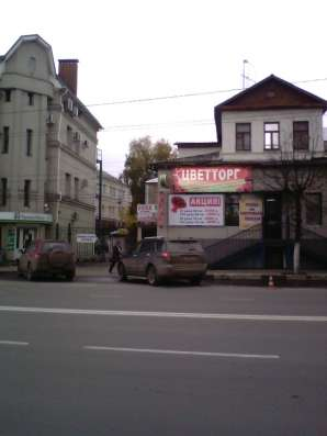 Сдам под аренду помещение 38м. г. Иваново пл. Революции Фото 1