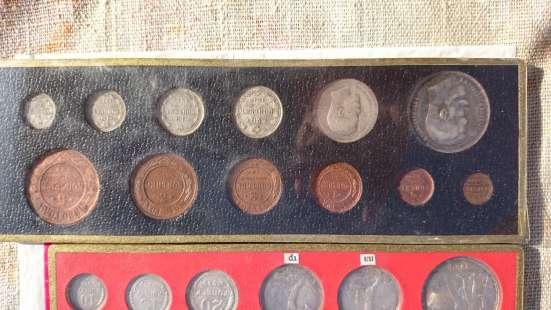 Монеты российские царские и советские