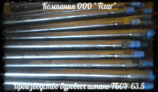 Rod rig VP-50 from manufacturer
