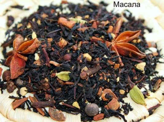 Чай ароматизированный с натуральными ингредиентами, оптом в Москве Фото 3