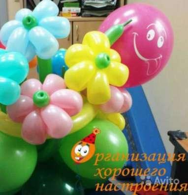 Доставка воздушных шаров и композиций