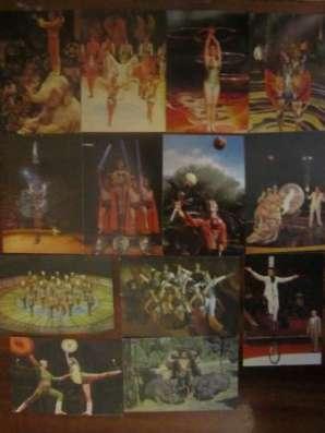 Календарики Цирк, 47 шт. в Краснодаре Фото 3