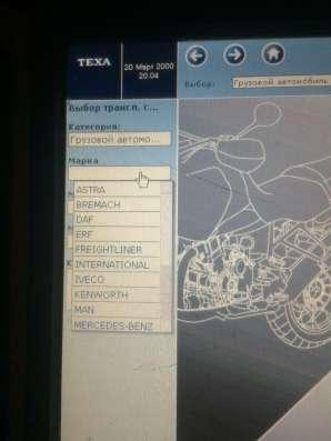Сканер Texa axone Mobil 3 для грузовиков