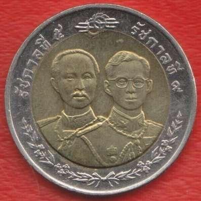 Таиланд 10 бат 2000 г. 100 лет военной медицине в Орле Фото 1