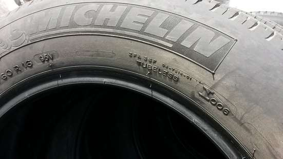 215/60 R16 Michelin Energy 4шт