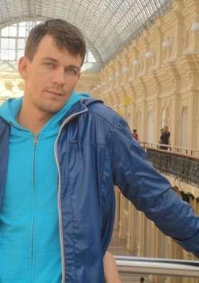 Данил, 28 лет, хочет познакомиться