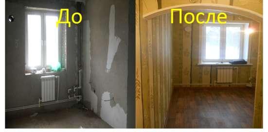 Ремонт квартир в Улан-Удэ