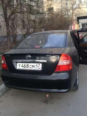 Сдаётся Автомобиль в аренду 1200 р