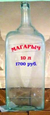Бутыли 22, 15, 10, 5, 4.5, 3, 2, 1 литр в Северодвинске Фото 2