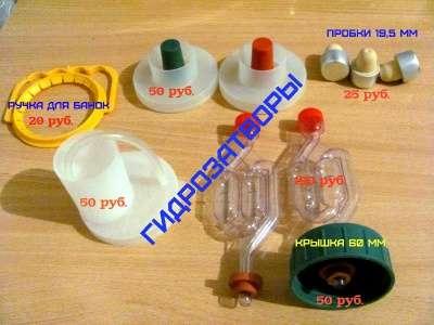 Бутыли 22, 15, 10, 5, 4.5, 3, 2, 1 литр в Воронеже Фото 3