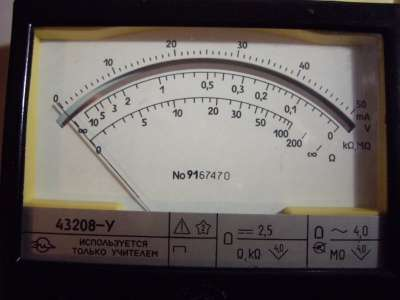 Комбинированный прибор 43208-У. тестер в Челябинске Фото 5
