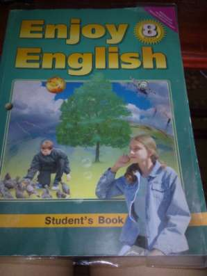 Учебник для 8 го класса. в Новокузнецке Фото 2