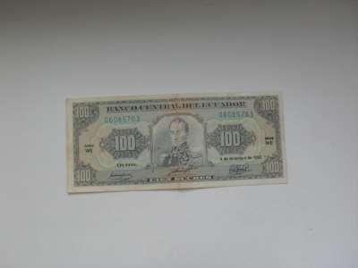 Банкнота 100 Сукре 1992 год Эквадор